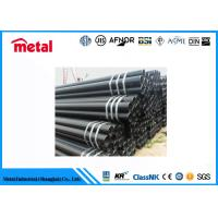 China Impact Test Low Temperature Steel Pipe Carbon Steel A333 Material Round Shape wholesale