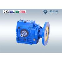 China Machinery Parallel Helical Gears / Internal Helical Gear High Speed wholesale