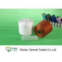 China 100% Polyester TFO Yarn Two For One Twisting Yarn Raw White / Customized Color wholesale