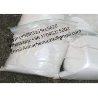 China Trilostane CAS 13647-35-3 pharmaceutical raw materials injectable raw powders pharma grade powder wholesale