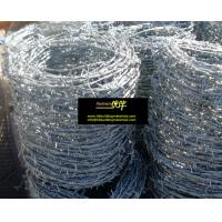 China China supplier,Made In China, Barbed wire, Single Twist Barbed Wire fence wholesale