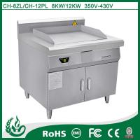 China chuhe commercial induction used grill parts with 12kw wholesale