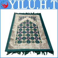 China high quality islamic turkish turkey suppliers for prayer mats rugs fabric for sale wholesale