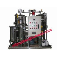 China High Temperature Coconut Oil Filter Machine,Vegetable Oil Treatment Plant,Cooking Oil Cleaning Machine wholesale