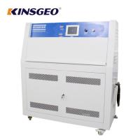 China Pid Ssr Control Environmental Test Chambers Led Lamp Uv Testing Machine wholesale