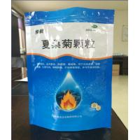 Quality Pharmaceutical Powder 3 sides fin sealing packaging bag with ziplock for sale