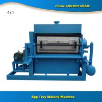 China Full Automatic egg tray pulp molding machine wholesale