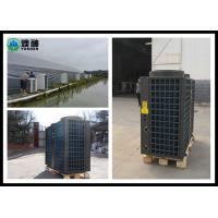 China Fishies Pool Air Source Heat Pump , High Efficiency Air Source Central Heating System wholesale