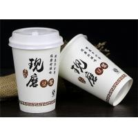 China 9oz 12oz Single Wall Eco Friendly Paper Cups / Kraft Paper Coffee Cups on sale