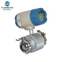 Quality MGG Sanitary Electromagnetic flowmeter,Stainless Steel Sanitary Electromagnetic flowmeter China, Food Industry Flowmeter for sale