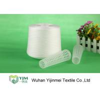 China Dyeable 100 Polyester Yarn Core Spun Yarn For Sewing wholesale