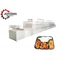 China Industrial Microwave Box lunch Heating Oven Boxed Meal Fast Food Heating Machine wholesale