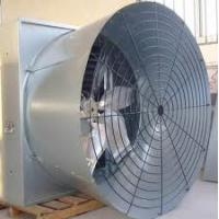 China Poultry Ventilation Fan - Industrial Axial Fans,Wholesale Turbi - NorthHusbandry Machinery wholesale
