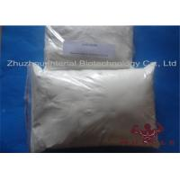 Quality 99.3% Letrozole Estrogen Blocker Steroids For Bodybuilding CAS 112809-51-5 for sale