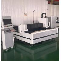 China High Power Ipg Fiber Laser Cutting Machine For Metal CE ISO Certificate wholesale