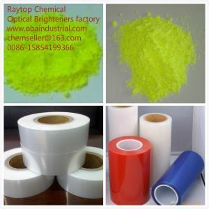 China Optical brightener OB-1 for polyester fiber wholesale