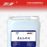 China Compound Emulsifier wholesale