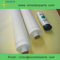 China 100T-40W-130WIDT polyester screen printing mesh wholesale
