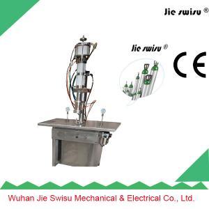 China CJXH-1600D1 under cap Frozen Aerosol Filling Machine wholesale