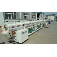 China HDPE / LDPE Drainage Pipe Plastic Extrusion Machine , Water Plastic Pipe Extruder wholesale