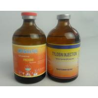 Buy cheap vitamin AD3E injection from wholesalers