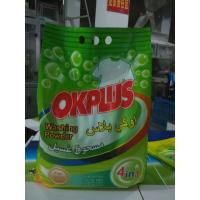 China smell bags nice smell 25g,35g,60g,100g top quality detergent powder/box washing powder wholesale