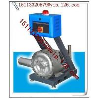 Quality 4KW High Power Industrial Suction Regenerative Blower /roots blower with CE&SGS for sale