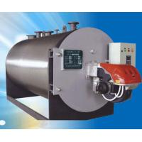 China Food Industy Energy Efficient Oil Boiler Chain Grate WNS Series Natural Circulation wholesale