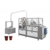 China Low Noise Paper Tea Cup Manufacturing Machine Ice Cream Ultrasonic Heater Paper Cup Machine wholesale