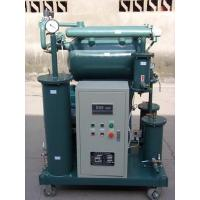 China High Vacuum Single-stage Transformer Oil Purifier wholesale