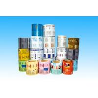 China Printed Packing Roll Film wholesale