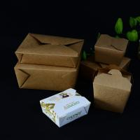 China Amazon hot sale PE laminated paper fruit salad box with waterproof design paper packaging box wholesale