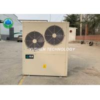 China Environment Friendly Heat Pump Radiators For House Heating Automatic Control wholesale