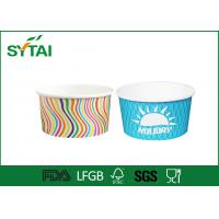China 4oz Printed Frozen Yogurt Paper Cup , Disposable Ice Cream Cups with PE Coated Paper wholesale