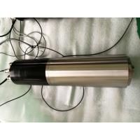 China 2.2kw 24000rpm ISO20 ATC CNC spindle motor for metal cutting mould processing on sale