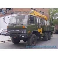 China All Hand Drive 6x6 dongfeng Truck XCMG 8 T  Telescopic Arm Crane wholesale