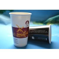China Single Wall Hot Drink Paper Cups , 8oz Coffee Take Away Cups wholesale
