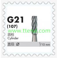 China Dental burs for clinic TRA814 wholesale