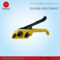 China P-25 polyester strapping tool wholesale