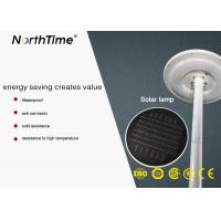 China High Brightness Garden Solar Light Street Lamp With Sensor CE RoHs Approved wholesale