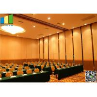 Quality Manual Folding Partiion Walls , Wooden Folding Partition Width 500 - 1230 mm for sale