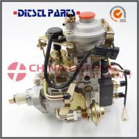 China Hot Sell Diesel Fuel Engine Parts ADS-VE4/11E1600R015 from China Diesel factory wholesale