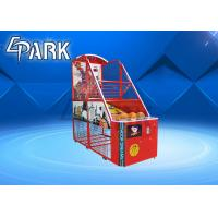 Indoor Hoop Dreams Arcade Basketball Game Machine / Automatic Out Ball Game Machine
