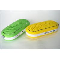 China Portable Bluetooth speaker wholesale