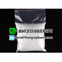 China CAS 315-37-7 Testosterone Enanthate Steroid Primoteston Depot Test E Powder For Muscle Growth wholesale