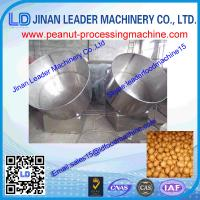 China Fishskin peanuts production line Fish skin bean pot Used for peanut wrapped in cloth wholesale
