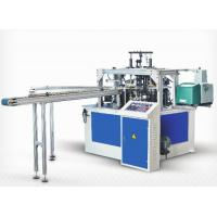 China Disposable Tube Paper Lid Making Machine Paper Cover Manufacturing Machine wholesale