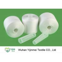 China Knotless 50/2 Spun Polyester Yarn with Polyester Staple Short Fiber Material for Sewing wholesale