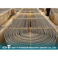 China High performance astm b861 Titanium Heat Exchanger Tube In Stock wholesale