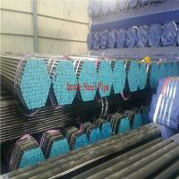Buy cheap Seamless steel pipe do SGS ,BV,TUV ,LLOyd etc third party inspection with best from wholesalers